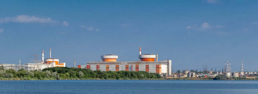 ukraine-to-set-up-a-crypto-mining-large-scale-data-center-in-a-nuclear-power-plant.jpg